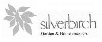 Logo tuincentrum Silverbirch Garden Centre (Crossford)