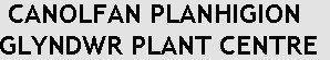 Logo tuincentrum Glyndwr Plants