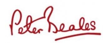 Logo tuincentrum Peter Beales Classic Roses