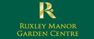 Logo tuincentrum Ruxley Manor Garden Centre
