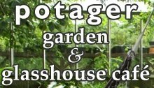 Logo tuincentrum Potager Garden